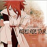 ドラマCD「テイルズ オブ シンフォニア」アンソロジー1 ~ロデオライド・ツアー~ THE LATTER PART