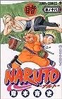 NARUTO -ナルト- 第18巻