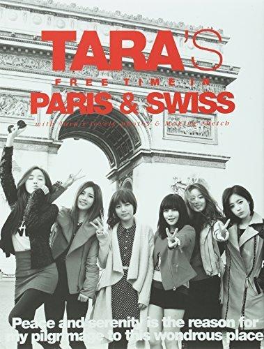 t-aras-free-time-in-paris-swiss-by-t-ara