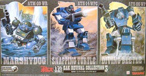 装甲騎兵ボトムズ SAKリバイバルコレクション3 (1/35 プラスチックモデル)