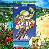 Pocky Sticks -Japan Glico Pocky Cookies Snacks (Limited Coconut Flavors) Bonus Set