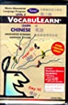 Vocabulearn Chinese & English Level 3...