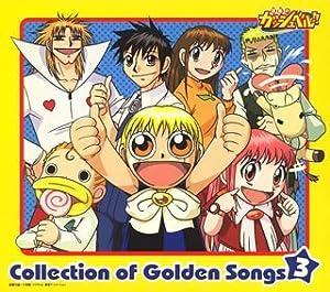 金色のガッシュベル!! DVD-BOX