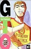 echange, troc Toru Fujisawa - GTO. Great Teacher Onizuka 11.