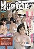 オッパイを大きくしたい微乳女子が集まる温泉バストアップツアーは揉みまくり!揉まれまくり! [DVD]