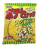 かとう製菓 ポテトスナックコーンポタージュ風味 3枚入×30袋