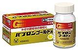 【指定第2類医薬品】パブロンゴールドA<錠> 130錠 ランキングお取り寄せ