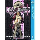 Amazon.co.jp: DEATH NOTE モノクロ版 1 (ジャンプコミックスDIGITAL) eBook: 大場 つぐみ, 小畑 健: Kindleストア