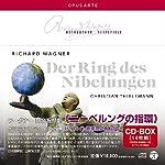 <ニーベルングの指環> バイロイト音楽祭2008年CD・BOX