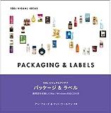 100sビジュアルアイデア:パッケージ&ラベル