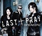 LAST��PRAY/����! I LOVE YOU(�߸ˤ��ꡣ)