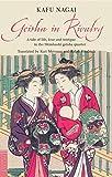 Geisha in Rivalry (Tuttle Classics)