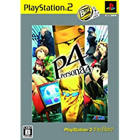 �y���\�i4 PlayStation 2 the Best