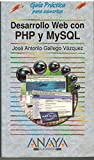 img - for Desarrollo web con PHP y MYSQL / Web Development with PHP and MYSQL (Guias Practicas) (Spanish Edition) book / textbook / text book
