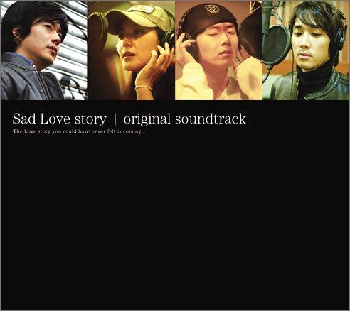 悲しき恋歌 オリジナル・サウンドトラック