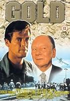 Gold [1973] [DVD]