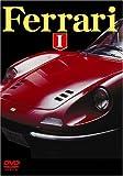 フェラーリ I 「跳ね馬」 の伝説 [DVD]