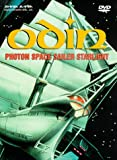 echange, troc Odin: Photon Space Sailer Starlight