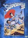 スーパーマンIII 電子の要塞 [DVD]