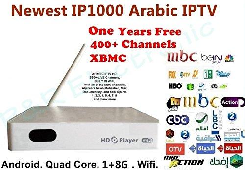 arabic iptv box,ip1000,arabic tv box,free one year ,android