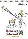 Helvetica Standard 絵 (角川コミックス・エース)