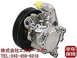 ベンツ W221 X204 パワステポンプ パワーステアリングポンプ S350 S500 S550 CLS350 CLS500 CLS550 0054662001