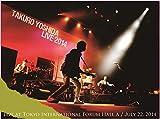 (B2ポスター付き) 吉田拓郎 LIVE 2014 (Blu-ray Disc+CD2枚組)
