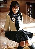 オーロラ/プロジェクト/制服が似合う素敵な娘16 [DVD]