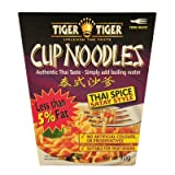 Tiger Tiger Thai Spice Satay Style Cup Noodles 90g