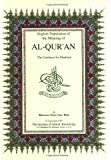Al-Qur'an, the Guidance for Mankind - English with Arabic Text
