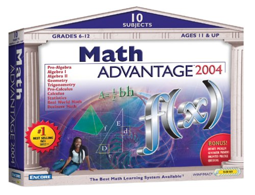Math advantage 2004 home garden pool spa pool spa for Punch home landscape design suite with nexgen technology