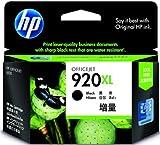 HP920XLインクカートリッジ 黒 増量 CD975AA