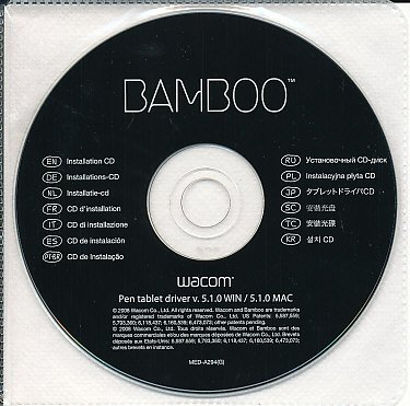 Wacom Bamboo Pen Tablet Software Driver: Version 5.1.0 (WIN / 5.1.0 MAC) Installation CD (Bamboo Tablet Software compare prices)