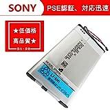 人気商品!!SP65M,Sony Playstation PS Vita PCH-1001 PCH-1101 2210mAH battery用電池