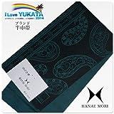 ブランド半巾帯(浴衣帯)【HANAEMORI/森英恵】【半幅帯・小袋】黒緑深緑