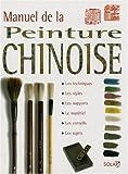echange, troc Walter Chen - Manuel de la Peinture chinoise