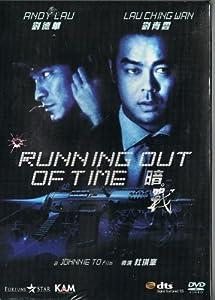 Running man episode 137 english sub download - Schwinn