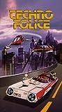 Techno Police 21c [VHS]