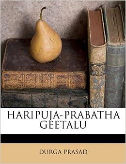 HARIPUJA-PRABATHA GEETALU (Telugu Edition) (Telugu) Paperback