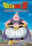 Dragon Ball Z - Majin Buu - Hatching