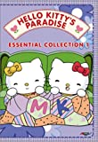 Hello Kitty's Paradise – Essential Collection (Vol. 1)