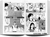 モンキーターン (21) (少年サンデーコミックス)