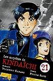 echange, troc Yozaburo Kanari, Fumiya Sato - Les enquêtes de Kindaïchi, Tome 21 : Le marionnettiste maudit