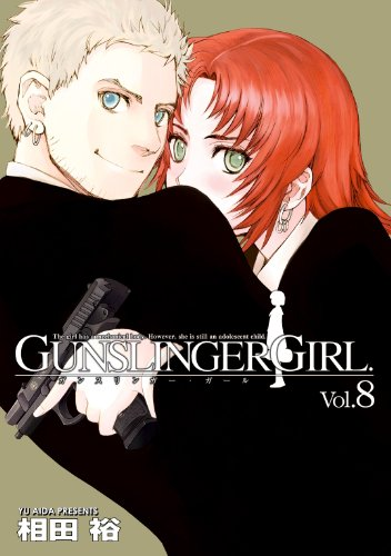 GUNSLINGER GIRL(8) (�ŷ⥳�ߥå���)