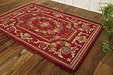 玄関マット 薄型 屋内 室内 用 アルダ レッド 約 70x120 cm ベルギー 製 ゴブラン織り シェニール すべり止め 付き 折りたたみ 可能