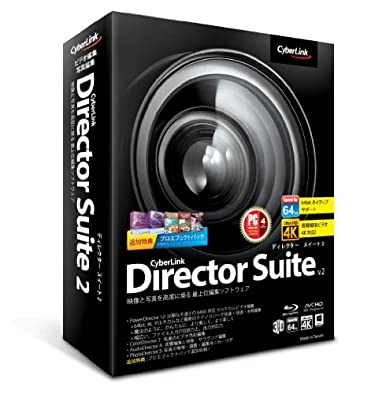 Director Suite 2
