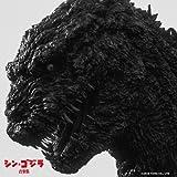 鷺巣詩郎による「シン・ゴジラ」サントラCDが7月リリース