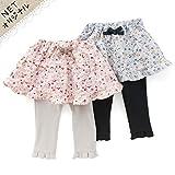 Biquette(ビケット) スカート付スパッツ (80~130cm) キムラタンの子供服 (32352x32552-163) ピンク 80
