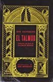 El Talmud (Spanish Edition)