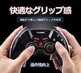 「Origin」 無線ゲームパッド Bluetoothゲームコントローラー 伸縮自在スタンド付属 タブレット/スマホ/PC対応 GM465
